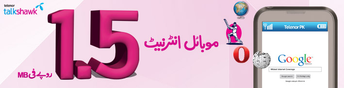 1.5 Rs per mb telenore 3g offer unlimited